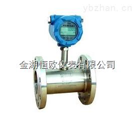 甲硫醇流量表