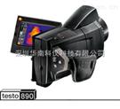 testo 890紅外熱像儀|深圳德圖代理