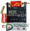 電池放電測量表電池電壓電流表