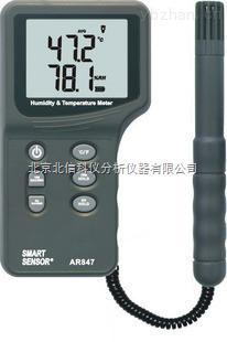 HG04-AR847-溫濕度計