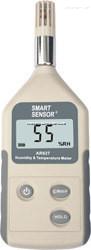 HG04-AR827-溫濕度計