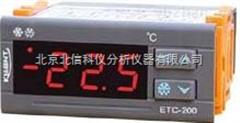 高精度电脑温控器 集成温度传感器