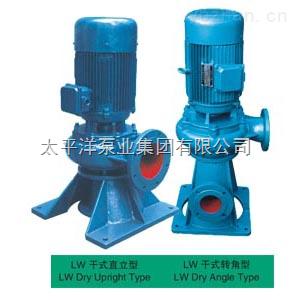 100LW110-10-5.5-立式排污泵厂家