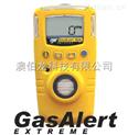 便攜式氧氣報警器BW GAXT-X