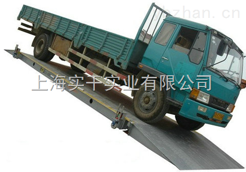 标准化150吨数字式汽车衡厂商