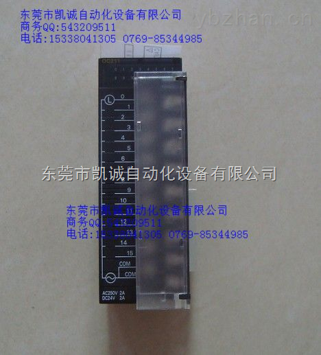 出售原装正品欧姆龙CJ1W-MD232 全新PLC模块