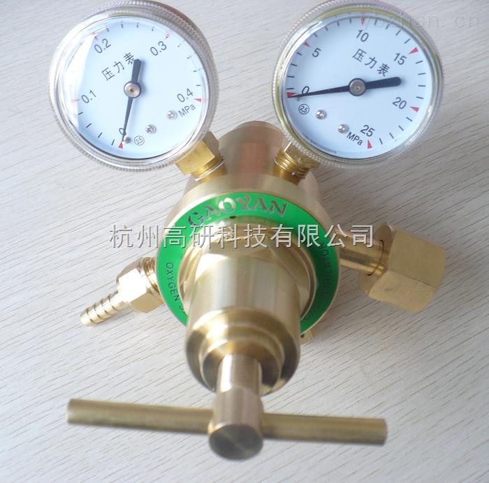 G152T-G152T系列氧氣氮氣氬氣雙級減壓器
