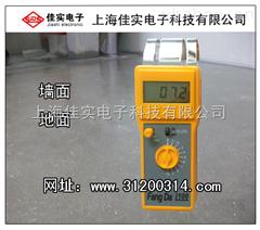 MS-100地坪施工混凝土水分测定仪报价