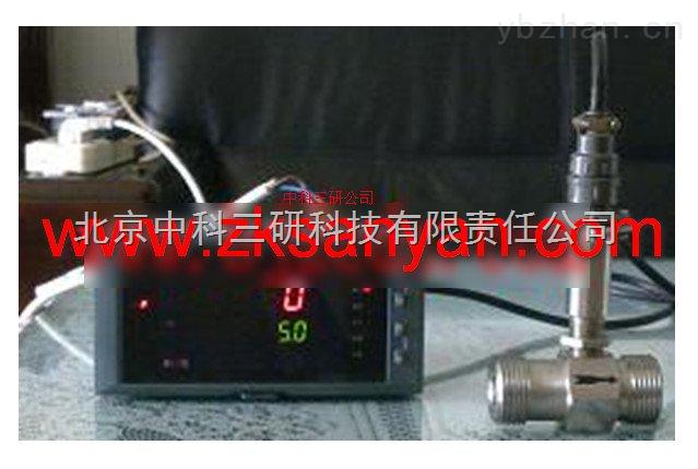 HG22-LW系列-液體渦輪流量計