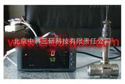 液體渦輪流量計 液體渦輪流量儀