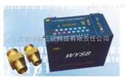 便携式瓦斯抽放多参数测定仪 高精度瓦斯抽放多参数测定仪