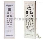 KY系列视力表灯(儿童型),观片灯,视力表灯厂家