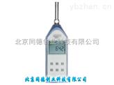 数字声级计数字噪声计噪声检测仪