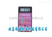 紫外輻照計紫外線強度檢測儀紫外照度計