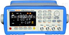 AT510 直流電阻測試儀