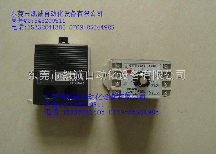 出售原装正品欧姆龙K31-C1  全新面板表配件
