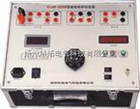 JDS-200單項繼電保護測試儀