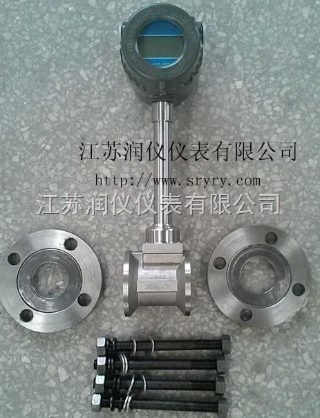 LU系列管道卡装式涡街流量计厂家/涡街流量计专业供应商