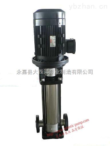 多级泵,大西洋GDLF不锈钢多级泵,不锈钢304材质多级泵,GDLF无泄漏多级泵