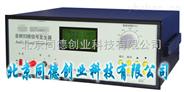 音频信号发生器型号:CRY-5521