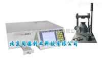 X荧光测硫仪测硫仪荧光测硫仪