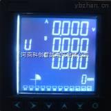 K-DLQ362-多功能電力儀表,多功能數顯表,多功能組合儀表,多功能電力網絡儀表