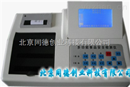 24通道多功能食品安全检测仪 型号:TTJ8H24