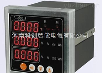 多功能電力儀表,多功能數顯表,多功能組合儀表,多功能電表