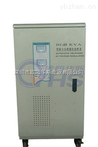 广东供应优质180KVA稳压器,欧阳华斯稳压器16年生产经验