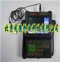 全數字超聲波探傷儀便攜式超聲波探傷儀