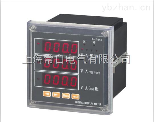 PD194E-3SY-供应低压抽屉柜专用PD194E-3SY多功能电力仪表