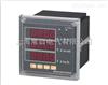 供应低压抽屉柜专用PD194E-3SY多功能电力仪表