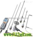 两组分烟气分析仪两组分烟气检测仪手持式烟气分析仪