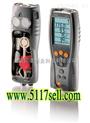 煙氣分析儀手持式煙氣分析儀便攜式煙氣檢測儀