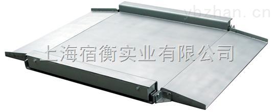 花纹板或平板表面处理:喷塑或喷漆可根据客户要求订制尺寸1吨带斜坡电