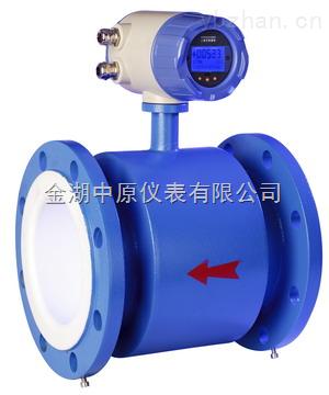 插入式電磁流量計-電磁流量計價格