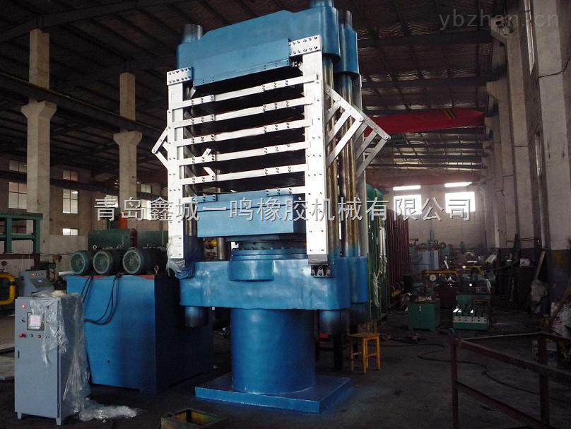 1300吨大型EVA橡塑发泡成型机价格