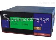 HR-LCD-XS/XD835手动操作器