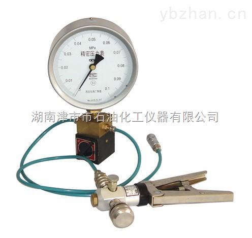雷德法蒸气压仪调校装置