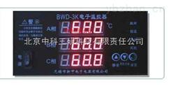 變壓器用電子溫控儀 智能電子溫控儀