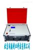 便攜式紅外測油儀便攜式測油儀