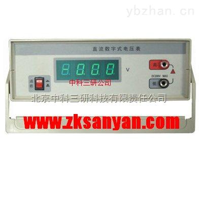 DL96-SH1833-直流數字式電壓表