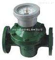 LLQ-50氣體腰輪流量計
