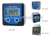 数显倾角测量盒