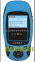 薄的GPS面积测量仪ZL-800