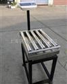 150kg滚筒称(外贸型)150kg带轮子移动电子秤