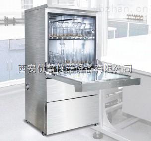 实验室玻璃器皿自动洗瓶机