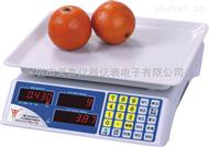 HX-J6 电子计价秤