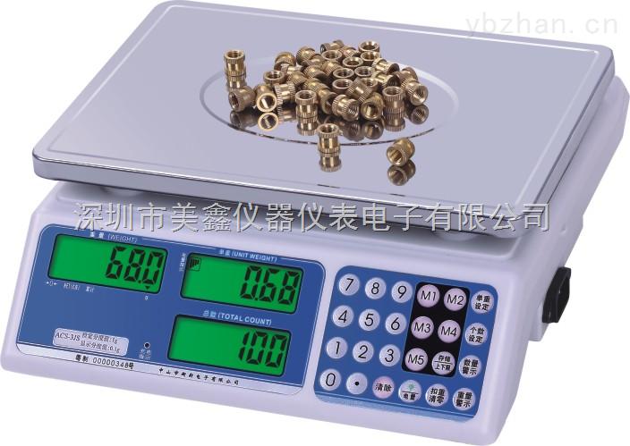 HX-S1工業電子計數秤