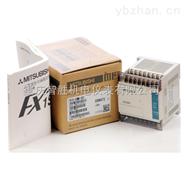 三菱PLC- FX2N系列